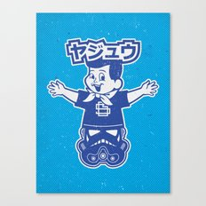 Totem: Mascot & Street Trooper (Navy Cyan) Canvas Print