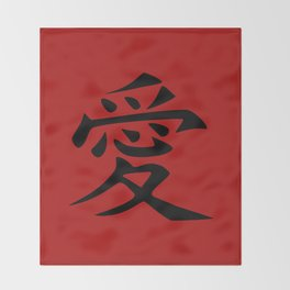 The word LOVE in Japanese Kanji Script - LOVE in an Asian / Oriental style writing. - Black on Red Throw Blanket