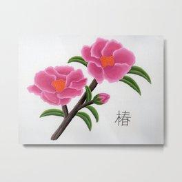 Tsubaki Metal Print