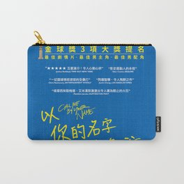 Call me by Your Name Japan Carry-All Pouch