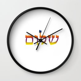 Shalom Funny Colorful Design Jewish Hebrew Peace Gift Humor Cool Pun Design Wall Clock