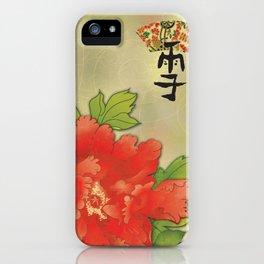 Happy Peony iPhone Case