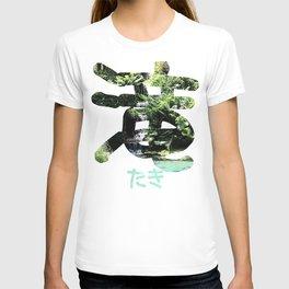 Flow II T-shirt