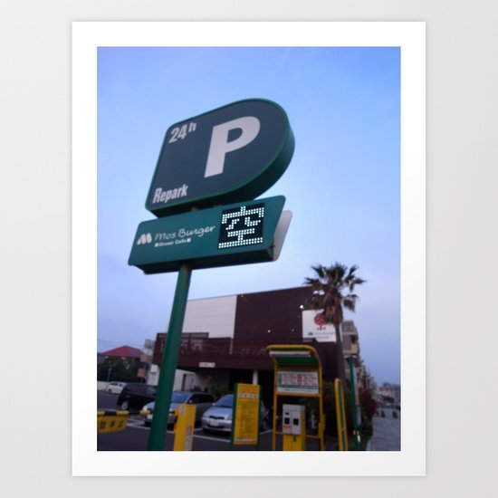 Parking Space Art Print