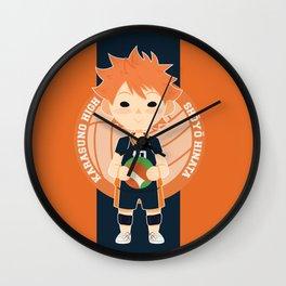 Hinata Wall Clock