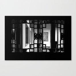 silhouette view - bw Canvas Print