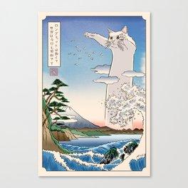 Longcat meme - Ukiyo-e style Canvas Print