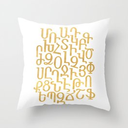 ARMENIAN ALPHABET MIXED - Gold and White Throw Pillow