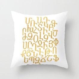 ARMENIAN ALPHABET MIXED - Gold and White Throw Pillow
