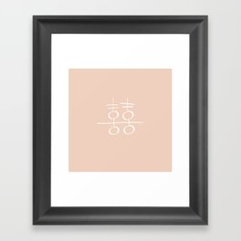 Double Happiness - Minimal FS - by Friztin Framed Art Print