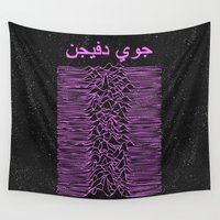 joy division Wall Tapestries featuring Joy Division In Arabic & pink  by Sara Eshak
