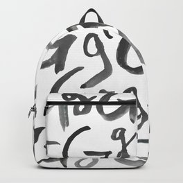 Watercolor G's - Grey Gray Backpack