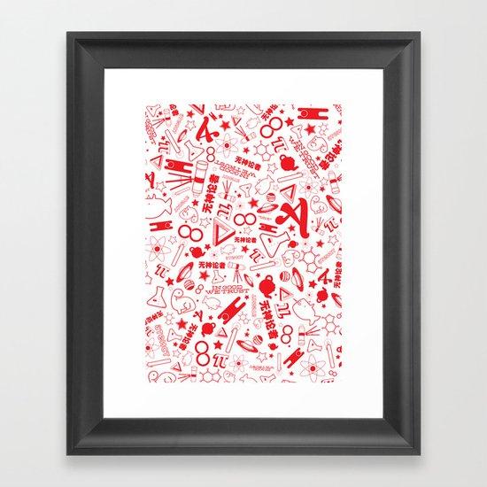 Scarlet A - Version 1 Framed Art Print