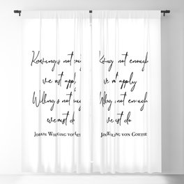 Knowing is not enough Blackout Curtain