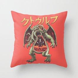 Kaiju Cosmic Monster Throw Pillow