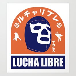 LUCHA LIBRE#79 Art Print