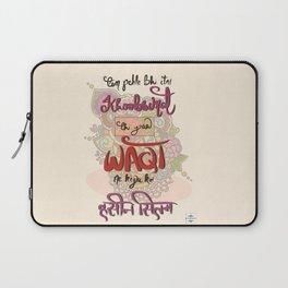 Bollywood dialogue Laptop Sleeve