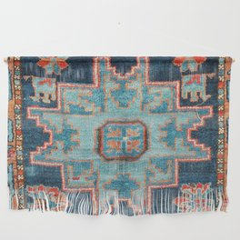 Karabakh  Antique South Caucasus Azerbaijan Rug Print Wall Hanging
