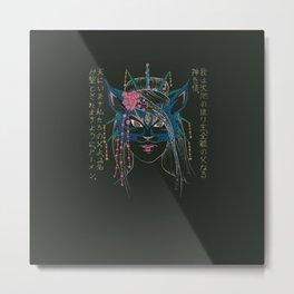 Dark Kitsune Metal Print