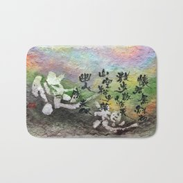 yuusou Bath Mat