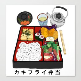 Japanese Bento Box Canvas Print