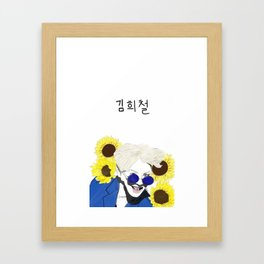 Super Junior- Kim Heechul Framed Art Print
