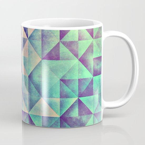 myllyynyre Mug