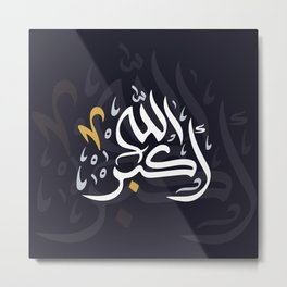 Allah Akbar Metal Print