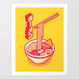 Japanese Ramen Isometric - Yellow Solid Art Print