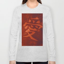 symbol means gaara Long Sleeve T-shirt