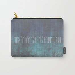 Shema Israel - Hebrew Jewish Prayer in Distressed Blue Carry-All Pouch