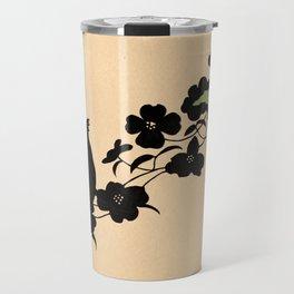 North Carolina - State Papercut Print Travel Mug