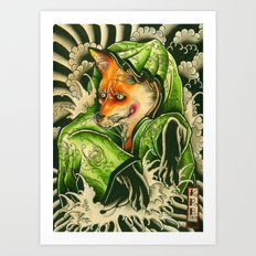 kitune Art Print