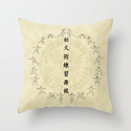 The Dancing Dragon II Throw Pillow