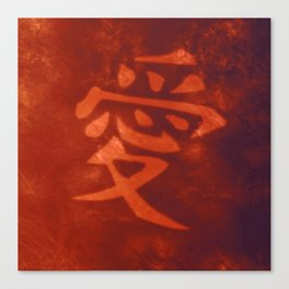 symbol means gaara Canvas Print