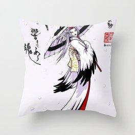 Grateful Crane by Nipponaisuki .....(Calligraphy)Hiroko Fukuda of Wakoshi Throw Pillow