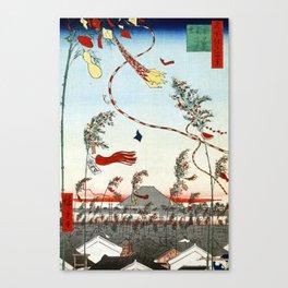 Utagawa Hiroshige Prosperity Throughout the City during the Tanabata Festival Canvas Print