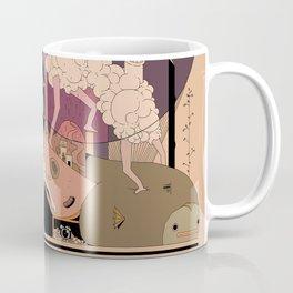 The IDONTKNOW Coffee Mug