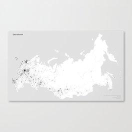 Halo habitat of Russians Canvas Print