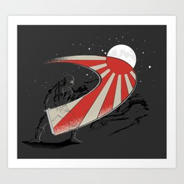 Ninja Slice II - Rising Sun Art Print