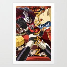 Manga 07 Art Print