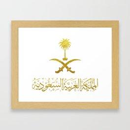 Kingdom of Saudi Arabia Emblem شعار المملكة العربية السعوديه (Gold) Framed Art Print