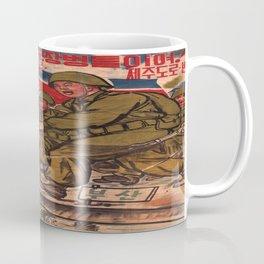 Vintage poster - North Korean propaganda Coffee Mug