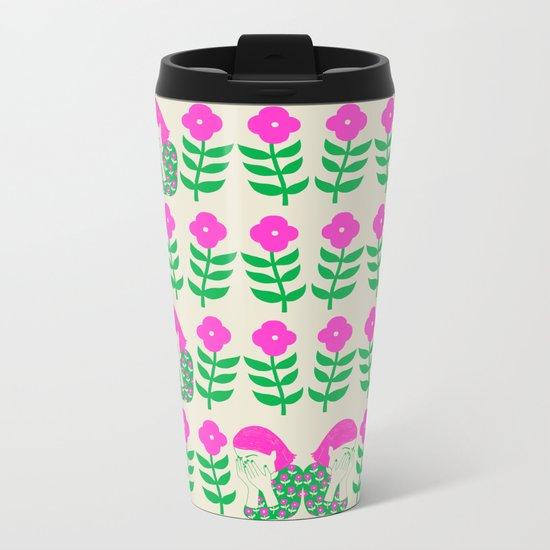 Don't be shy, shy girl, shy, print Metal Travel Mug