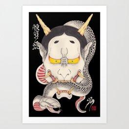 hannya and snake Art Print