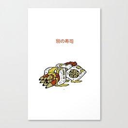 Alternative Sushi #1 Canvas Print