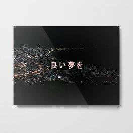 良い夢を (Yoi yume o/Sweet dreams) Metal Print