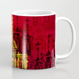 Golden Domes Coffee Mug