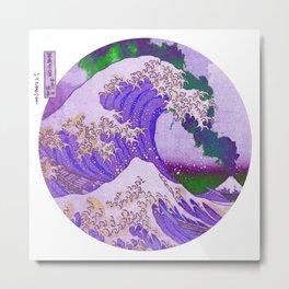 Great Wave Off Kanagawa Mount Fuji Eruption with Starry Smoke Cloud  Metal Print