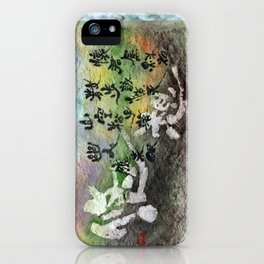 yuusou iPhone Case